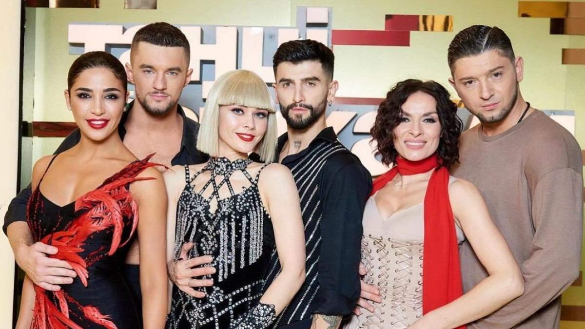 Танці з зірками 2020: опитування по фіналу шоу