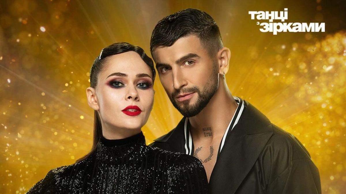 Танцы со звездами: Санина и Жук прокомментировали победу на проекте