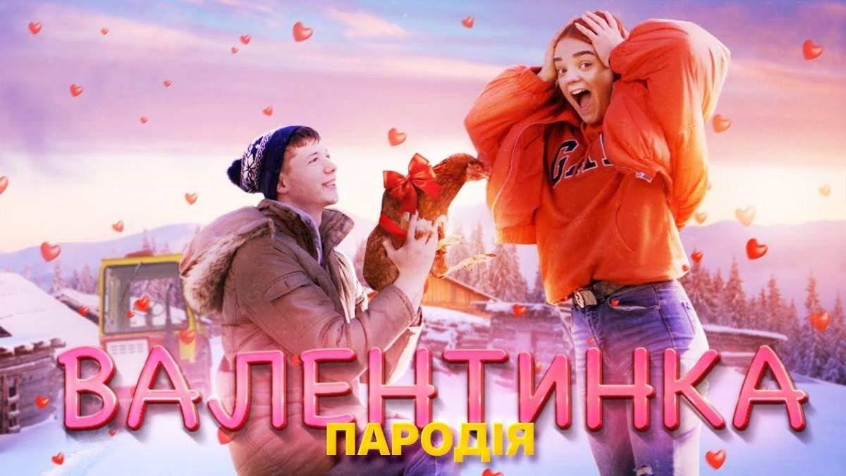 Найпопулярніші відео на YouTube в Україні 2020