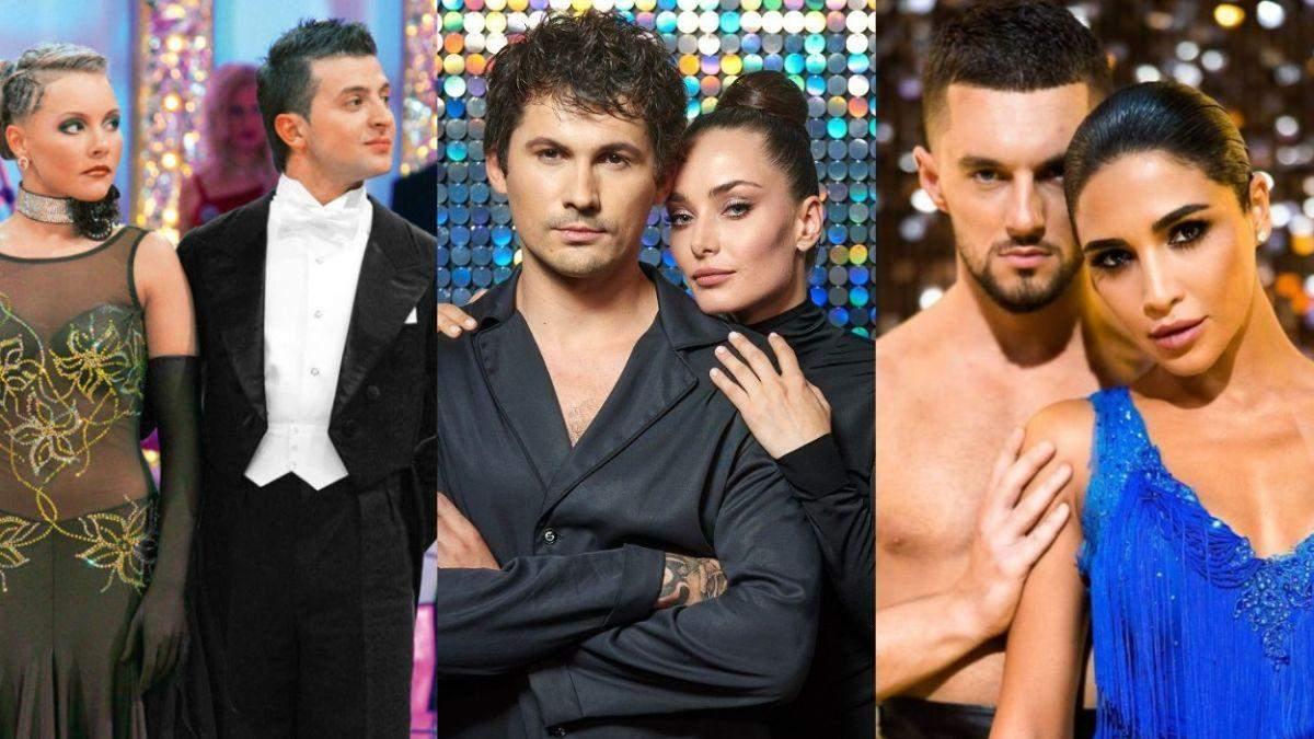 Танці з зірками: переможці всіх сезонів