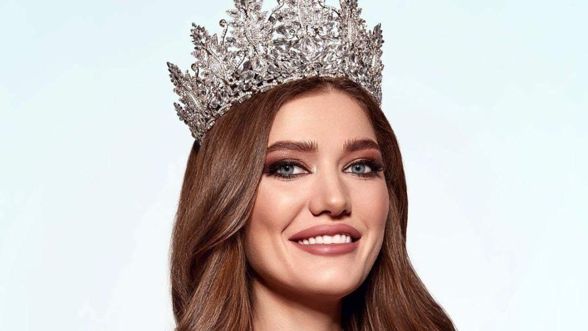 Мисс Украина-Вселенная 2020