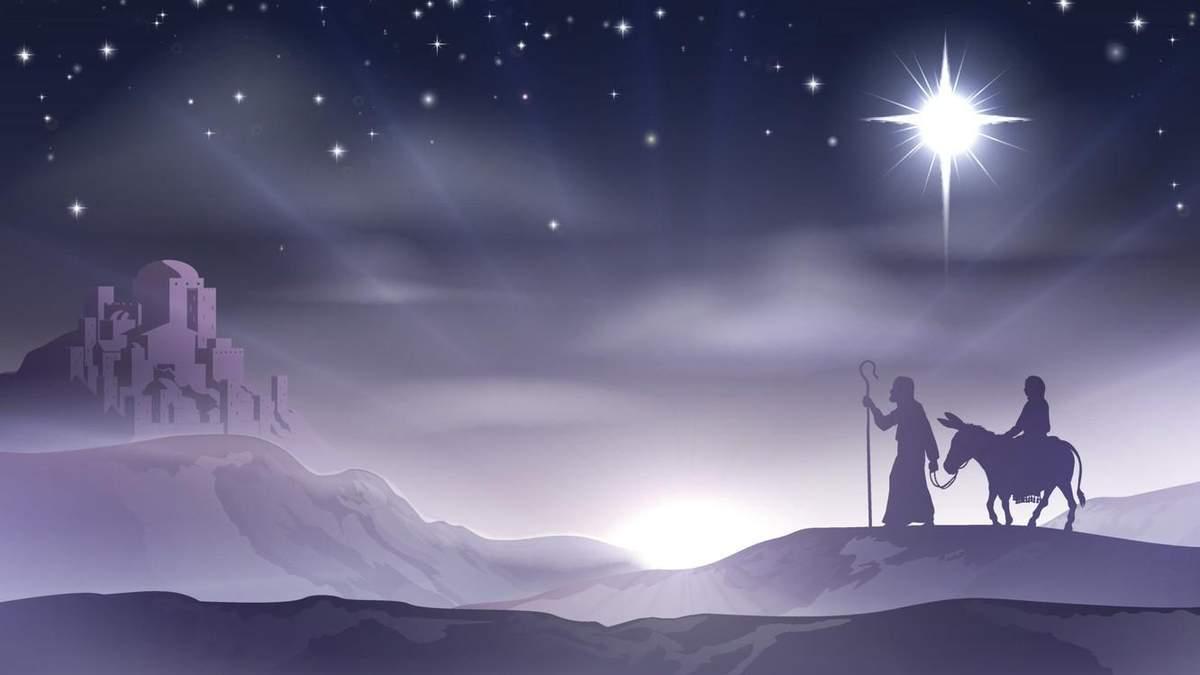 28 грудня 2020 – яке свято, що не можна робити