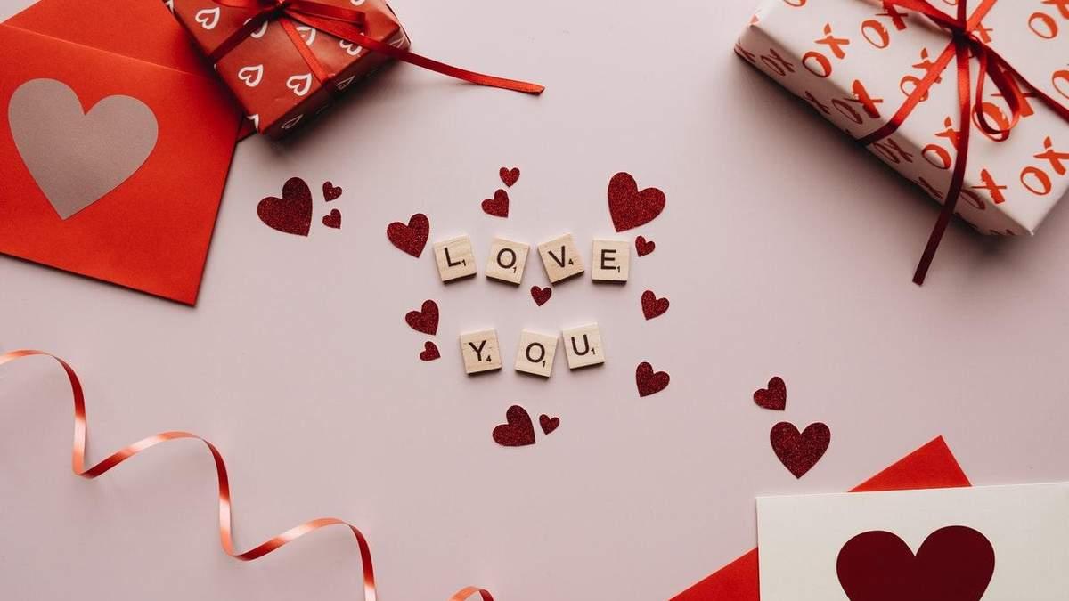 Валентинки-картинки коханому чи коханій до Дня закоханих 2021