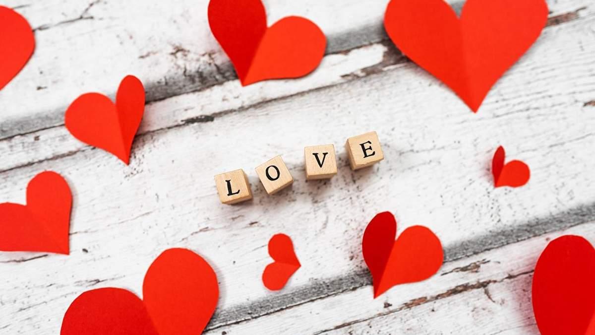 Любовний гороскоп на тиждень 22 березня 2021 – 28 березня 2021 всіх знаків