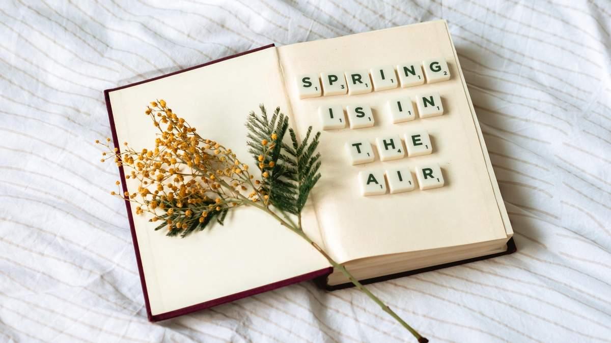 До дня поезії 2021: 10 віршів про весну