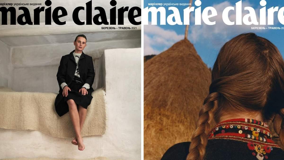 Marie Claire отныне будет выходить на украинском языке