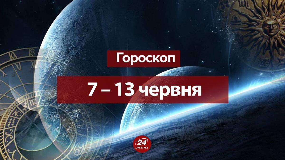 Гороскоп на тиждень 7 червня – 13 червня 2021 для всіх знаків Зодіаку