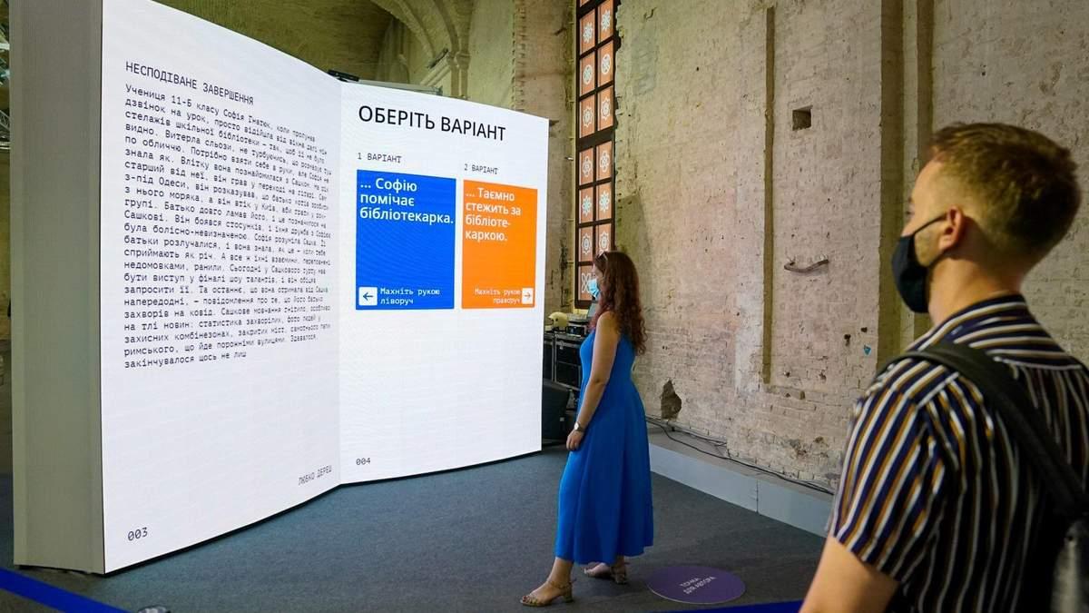 Книжный Арсенал – 2021 стартовал в Киеве: программа и гости
