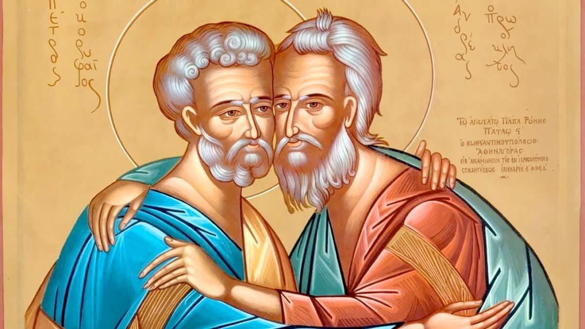 Картинки з Петром і Павлом 2021: гарні привітання, листівки зі святом