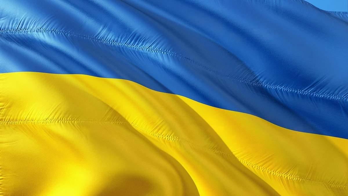 Картинки з Днем Державного Прапора України 2021: привітання, листівки