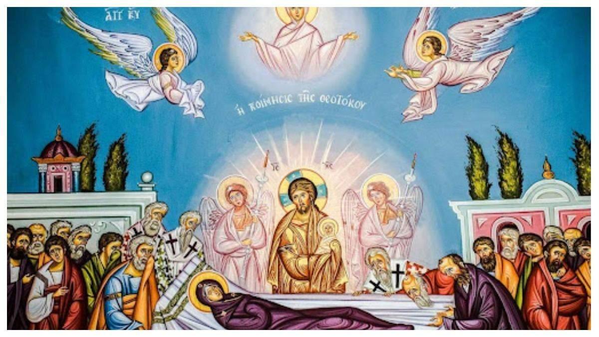 Картинки з Богородицею 2021: привітання зі святом Успіння Пресвятої Богородиці