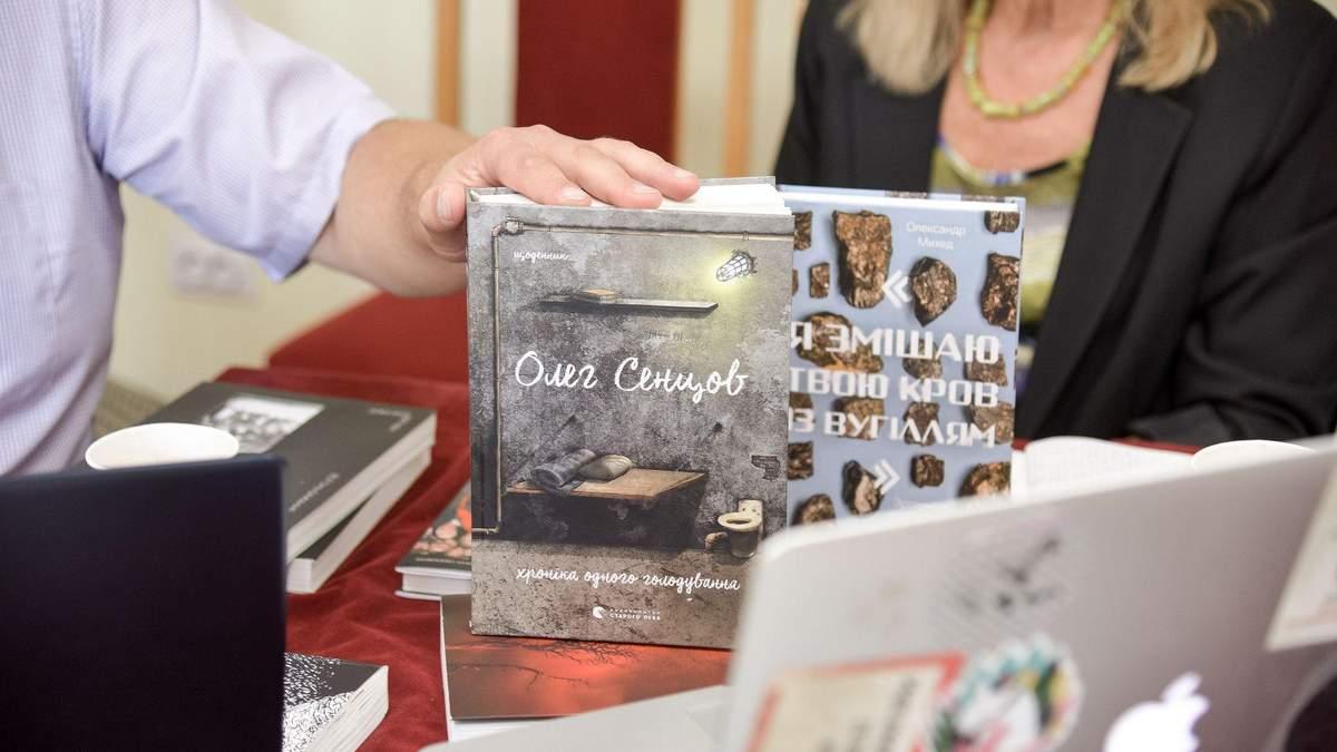 Форум издателей 2021 во Львове: программа мероприятия Book Forum