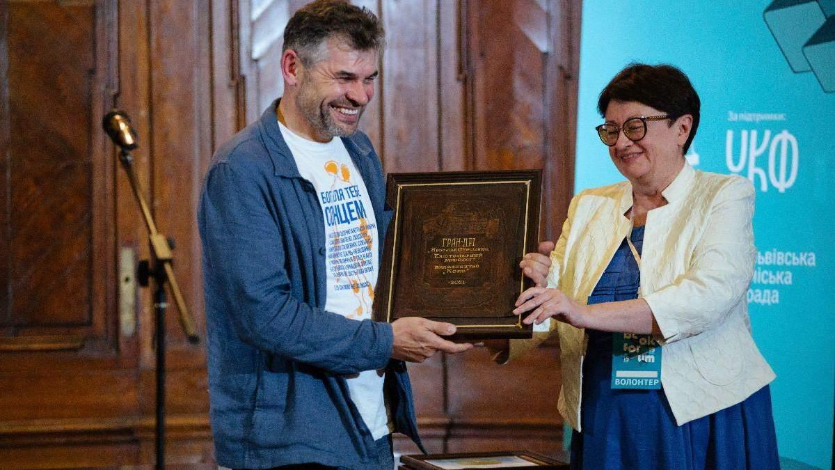 28 BookForum объявил победителей Best Book Award 2021