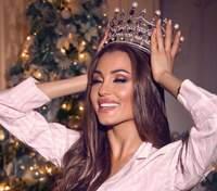 Мисс Украина-2021: когда состоится конкурс красоты