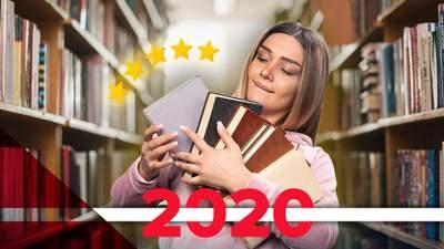 Кращі книги, які не можна пропустити: ідеї для читання