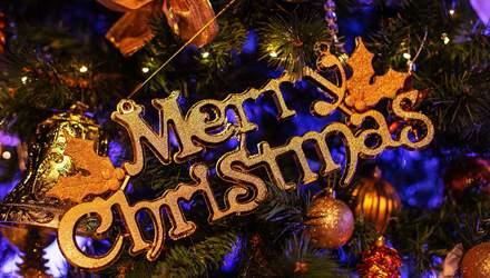 Чим відрізняється Різдво 25 грудня та 7 січня: цікаві факти