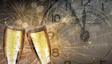 Старий Новий рік: найкращі привітання у прозі та віршах