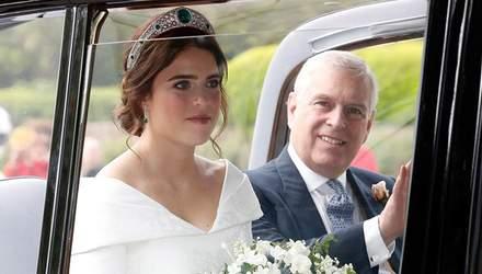 З'явились перші фото принцеси Євгенії у весільному вбранні