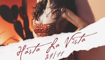 Сильная и уверенная Мишель Андраде страстно станцевала в новом клипе Hasta La Vista – видео