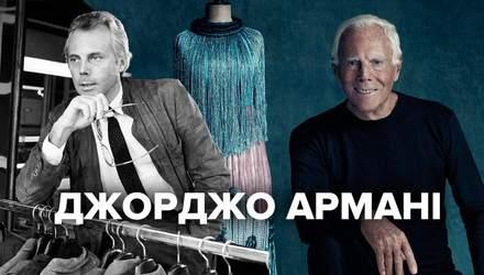 Жива легенда італійської моди: шлях до успіху Джорджо Армані