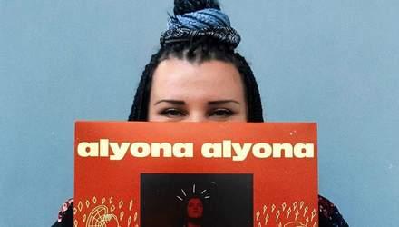 "Alyona Alyona презентовала клип на песню ""Велика й смішна"": видео"