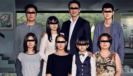 """Лауреат премії Оскар-2020 """"Паразити"""": рецензія на південнокорейський фільм"""