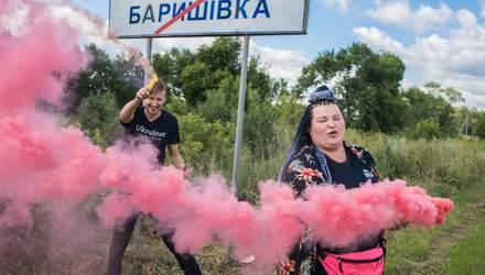 От Барышевки до Переяслав-Хмельницкого: Alyona Alyona вспомнила о родных городах