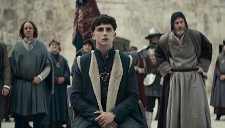 """Тімоті Шаламе приголомшив рішучістю у фінальному трейлері фільму """"Король"""": відео"""