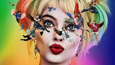 """В Україні стартує показу фільму """"Хижі пташки"""" з Марго Роббі: сюжет і трейлер"""