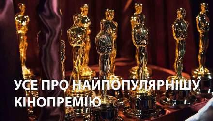 Оскар-2020: все, что следует знать о престижной кинопремии