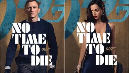 """""""007: Не время умирать"""": появились потрясающие персонажные постеры к фильму о Джеймсе Бонде"""
