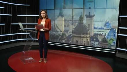 Випуск новин за 16:00: Звільнення редакторки Cosmopolitan. Протест під Офісом Президента
