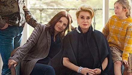 """Катрін Деньов зіграла відому акторку у фільмі """"Правда"""": в мережі з'явився перший трейлер"""