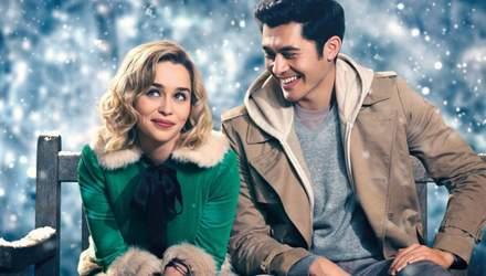 """""""Щасливого Різдва"""": кіно для святкового настрою"""
