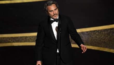 Оскар-2020: Хоакін Фенікс став найкращим актором