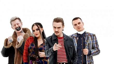 Группа Little Big будет представлять Россию на Евровидении-2020