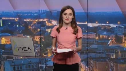 Итоговый выпуск новостей за 21:00: учения ВМС Украины. Онлайн-кинопремия Золотая Дзыга