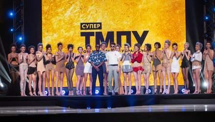 Супер топ-модель по-украински 4 сезон 1 выпуск: кто из участниц прошел в шоу