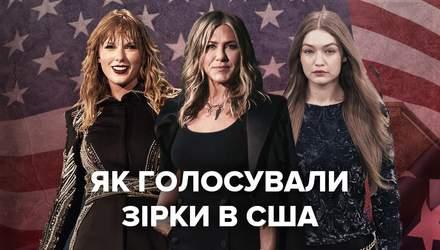 Президентські вибори в США: як голосують зірки – фото