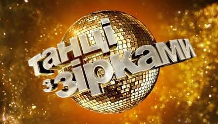 Танцы со звездами 12 выпуск: с кем из судей будут выступать участники