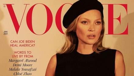Кейт Мосс знялась для британського Vogue через 28 років після дебюту: атмосферні фото
