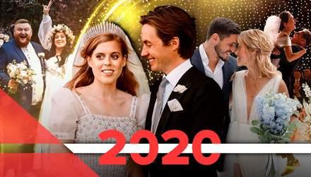 Звездные свадьбы 2020: какие знаменитости поженились в этом году
