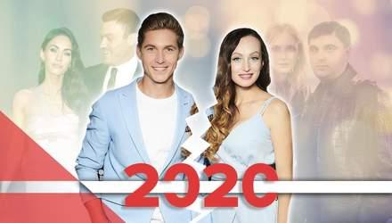 Из-за насилия и измен: самые громкие разводы 2020 года