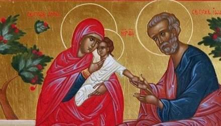 22 грудня: яке сьогодні свято та що не можна робити в цей день