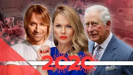 Олег Винник, Ольга Фреймут, принц Чарльз: які знаменитості захворіли на коронавірус у 2020 році