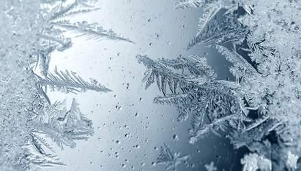 23 грудня – яке сьогодні свято та що не можна робити в цей день