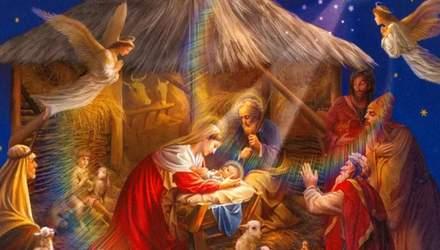 25 грудня – що нині за свято і що не можна робити