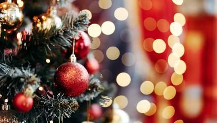 Різдво 25 грудня: що треба знати про традиції свята та що не можна робити в цей день