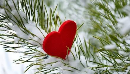 Любовний гороскоп на тиждень 11 – 17 січня 2021 року для всіх знаків Зодіаку