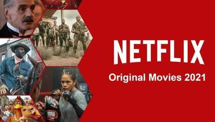 Самые ожидаемые премьеры 2021 года: Netflix показал, чем будет удивлять киноманов